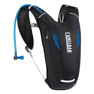 CamelBak Dart Hydration Pack (SALE ITEM - 2015)